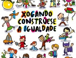 Xoguetes 2006